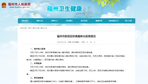 http://www.clzxc.com/changlefangchan/22221.html