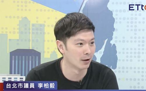 臺北市議員批民進黨:意識形態讓兩岸關系漸行漸遠