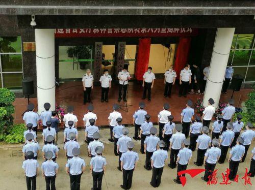转隶入列!福建省公安厅森林警察总队揭牌!