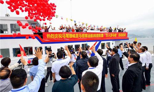 福建:探索海峡两岸融合发展新路