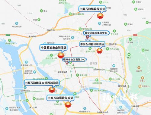 福州发放旅游口袋书 市区7个地点可免费领取