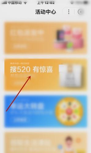 520限时拆盲盒活动入口分享:百度520甜蜜助力玩法介绍[多图]图片3