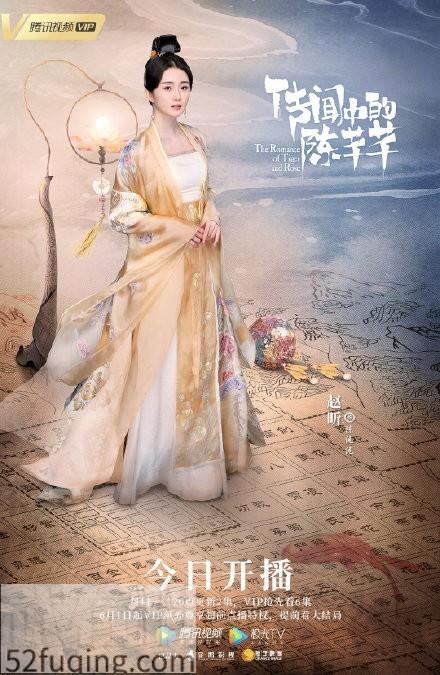 传闻中的陈芊芊1-24集完整无删资源 传闻中的陈芊芊电视剧免费观看