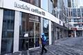 律师:瑞幸咖啡或将面临总计约112亿美元赔偿