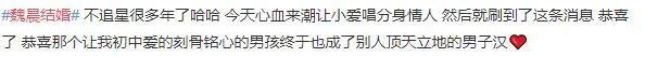 魏晨评论俞灏明说了什么 魏晨评论俞灏明怎么回事