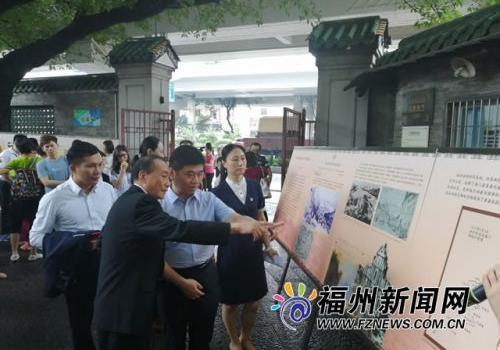 福州市林则徐纪念馆获2019年全国博物馆名录展览数量第13名