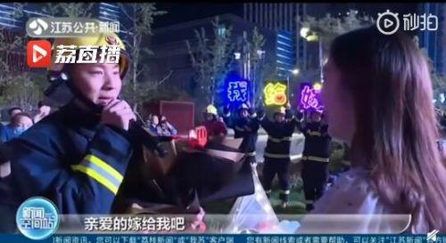 消防员被女友浪漫求婚怎么回事?详细经过现场图曝光太甜了吧