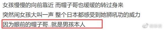 周清扬罗志祥复合了吗2020 周扬青有多好才能让罗志祥告白求复合?