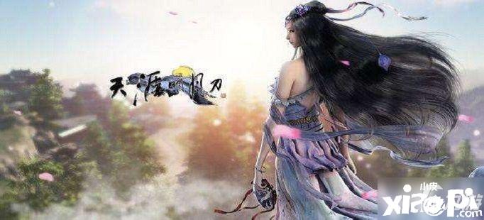 http://www.youxixj.com/yejiexinwen/276054.html