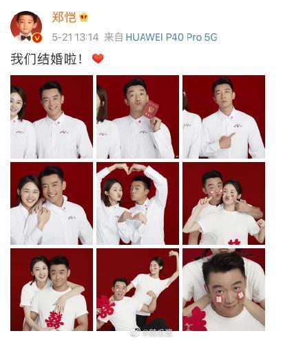 程晓玥和郑恺为什么分手?郑恺苗苗恋爱时间线曝光
