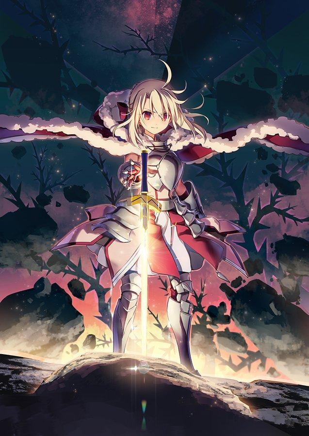 《魔法少女伊莉雅》新作劇場版確認制作:伊利亞化身棉被王?