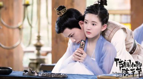 傳聞中的陳芊芊超清手機在線播放 傳聞中的陳芊芊電視劇全集免費觀看
