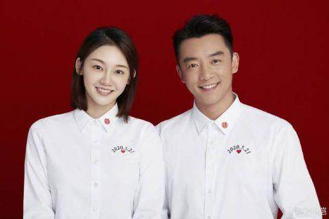 郑恺苗苗宣布结婚 穿情侣服手持结婚证超甜蜜