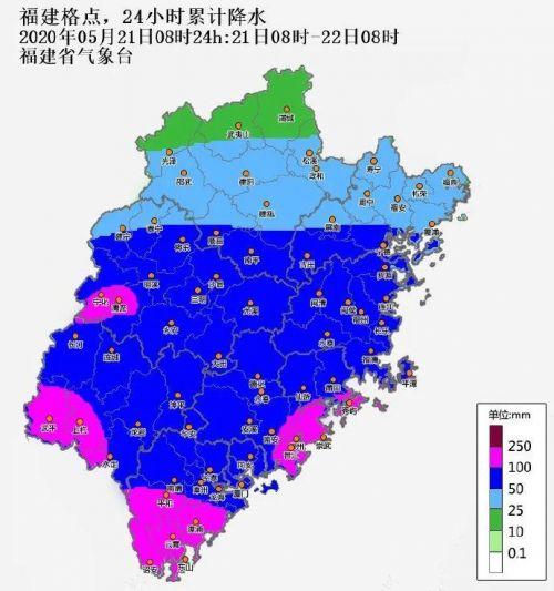 福州明天多地暴雨!31℃已在路上……