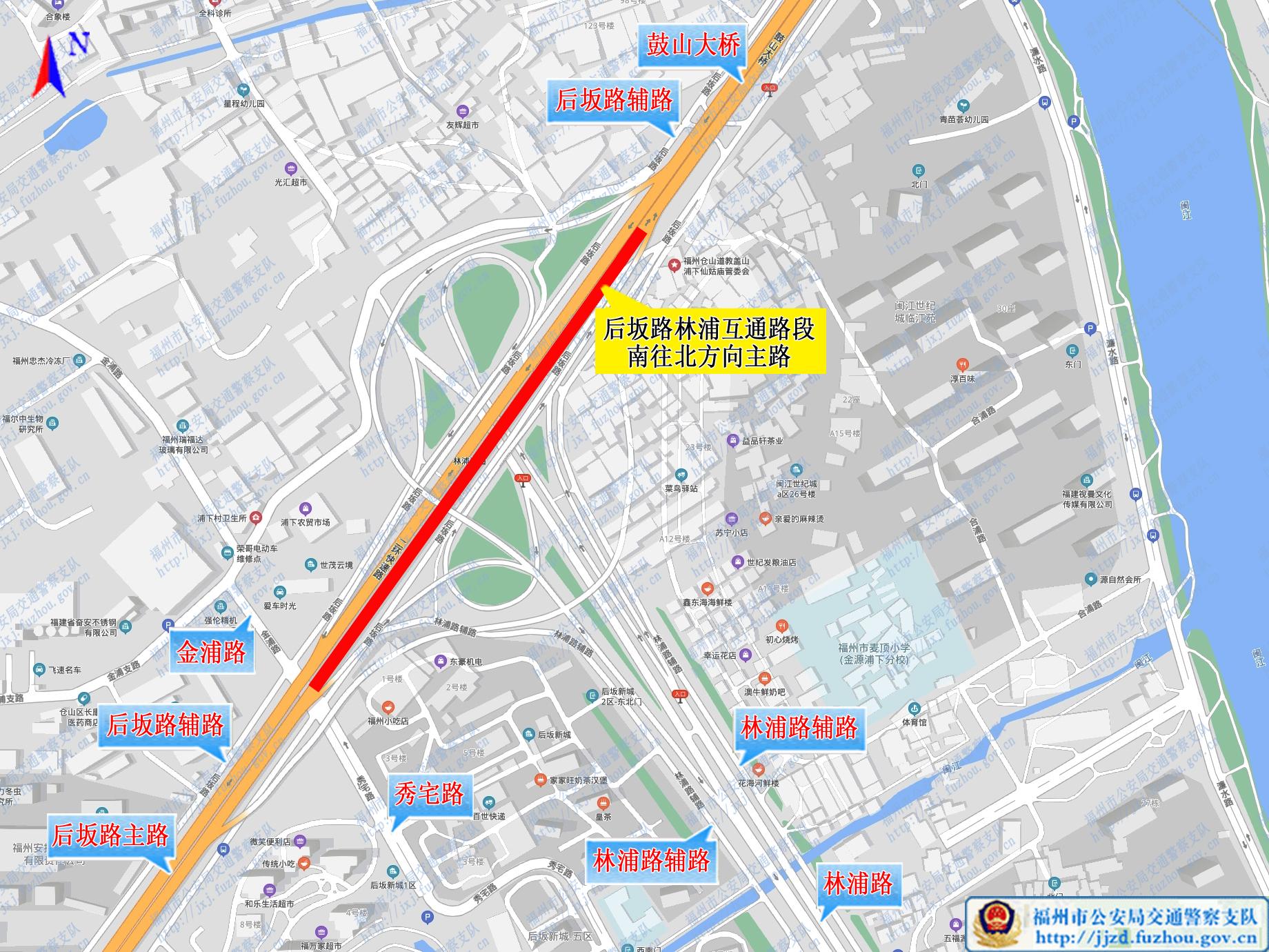 福州人注意!26日起,这个路段实行交通管制!