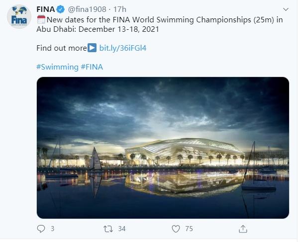 国际泳联:短池游泳世锦赛推迟一年 明年12月办