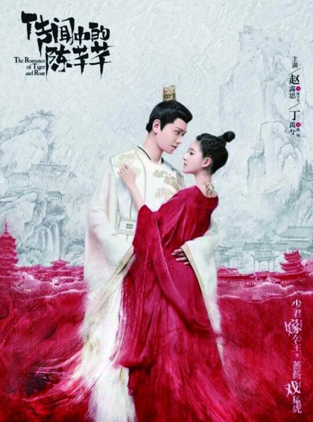 《传闻中的陈芊芊》又甜又逗获好评 网友:剧情反套路,爱了