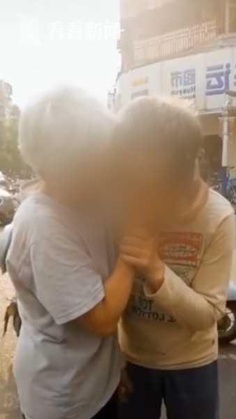 奶奶见到走失老伴抱头痛哭怎么回事?现场图曝光老人一句话令人泪崩