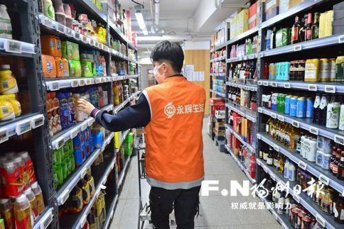 福州开拓产业新蓝海助推经济高质量发展