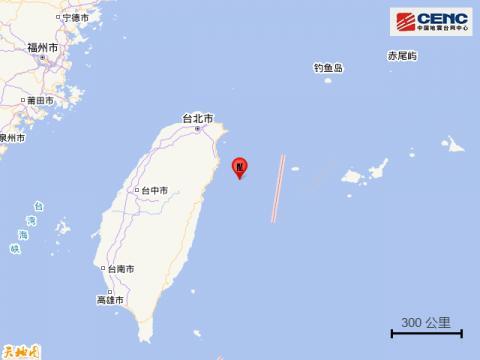 宜兰县4.8级地震怎么回事?台湾宜兰县4.8级地震严重吗详情介绍