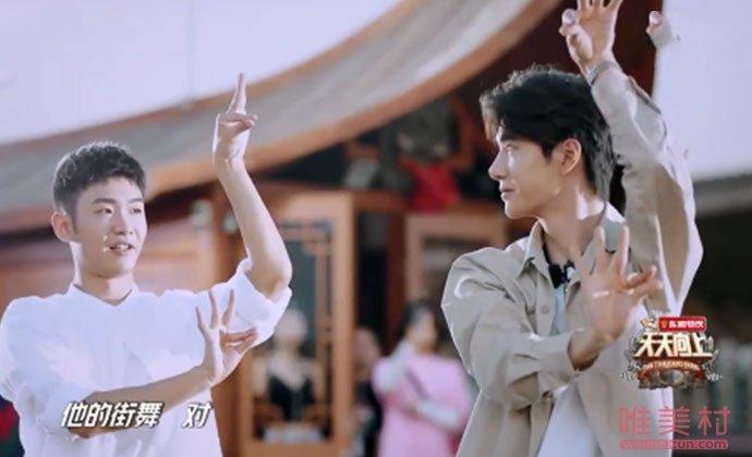 王一博学跳孔雀舞视频 王一博学跳孔雀舞是什么节目
