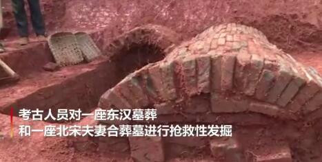 北宋古墓发现过仙桥怎么回事 过仙桥长什么样子现场图