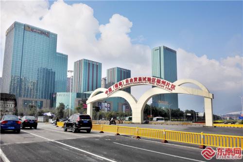 福建自由贸易试验区福州片区 福建日报记者 林辉 摄