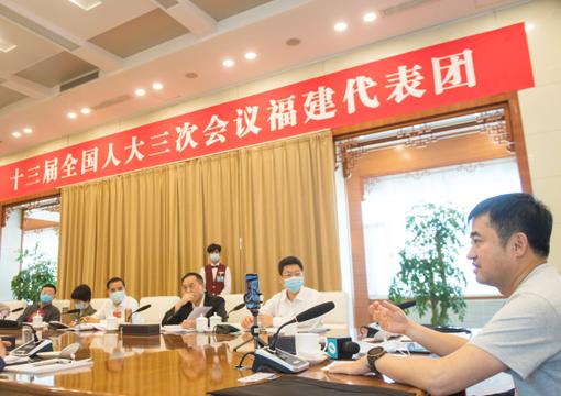 福建省全国人大代表在福建代表团小组会议上建言献策