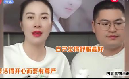 叶璇宣布退出直播带货 自曝还没站两次台挣得多