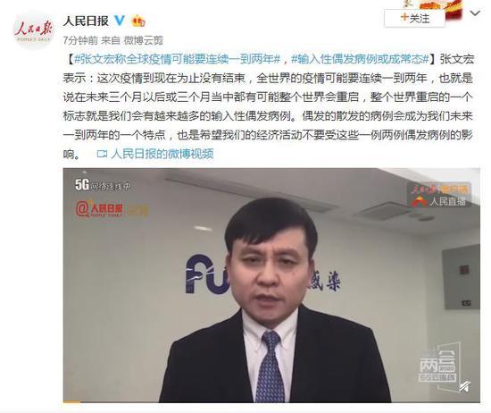 张文宏称疫情或持续一两年怎么回事 张文宏为什么这么说