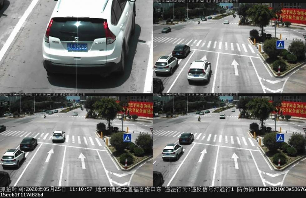 福清這些機動車闖紅燈被曝光,有沒有你認識的?