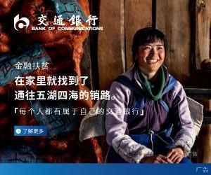 """电商三巨头一季度财报出炉 战""""疫""""有投入更有收获"""
