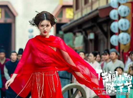 传闻中的陈芊芊电视剧高清版免费观看 传闻中的陈芊芊苏子婴阴谋败露是第几集