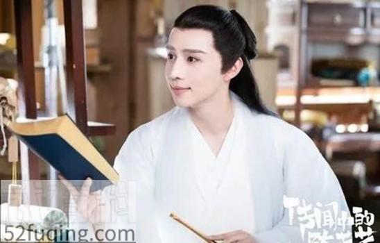 传闻中的陈芊芊完整版免费观看 苏沐喜欢谁最后和陈沅沅在一起了吗