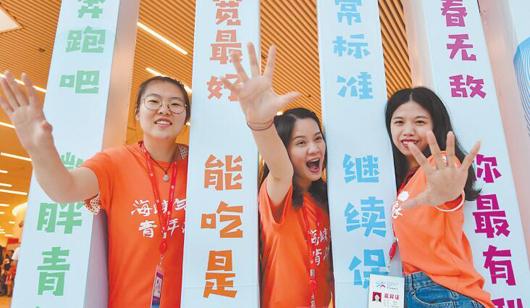 福建:像为大陆百姓服务那样造福台湾同胞