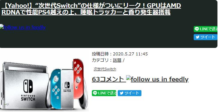 任天堂Switch 2部分特性或曝光 新专利高度疑似新机能
