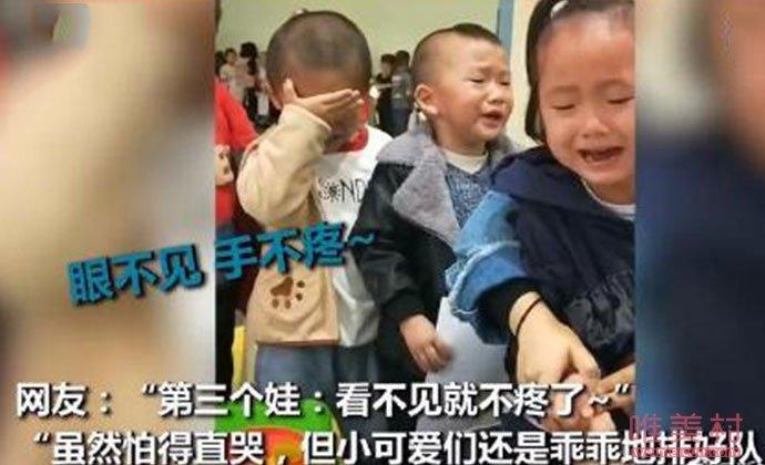 幼兒園采血現場萌娃哭成一片 現場圖看著好可憐但又好想笑