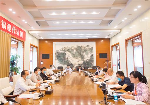 福建代表团小组会议继续审议两高报告
