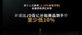 苏宁618省钱计划什么意思?苏宁618省钱计划攻略一览究竟有多划算
