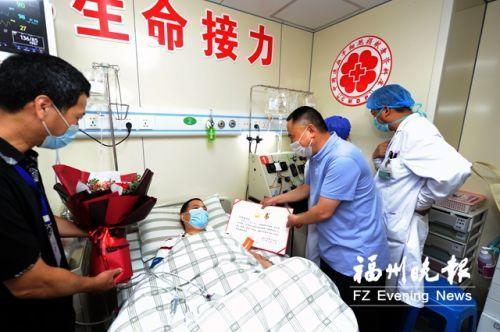 马尾49岁村医捐造血干细胞救人