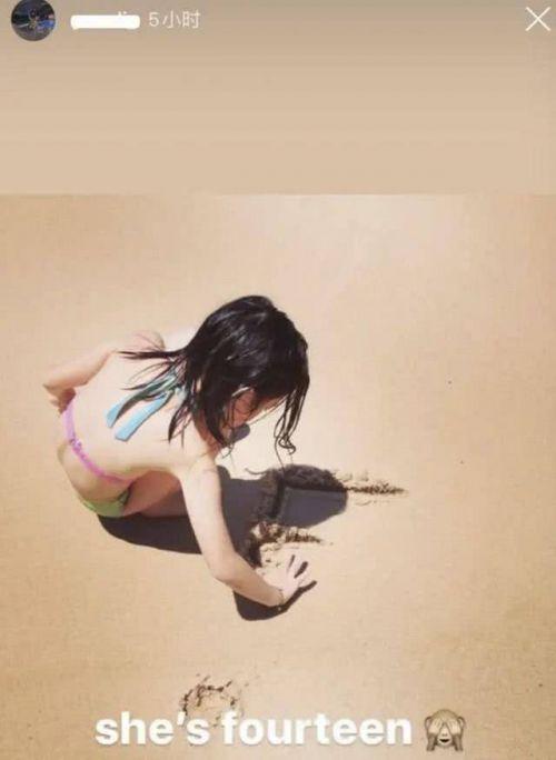 王菲为李嫣庆14岁生日 母女合照曝光宛如姐妹网友惊呼王菲绝了