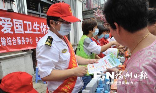 宣讲健康知识清除卫生死角 福州台江爱国卫生运动进社区