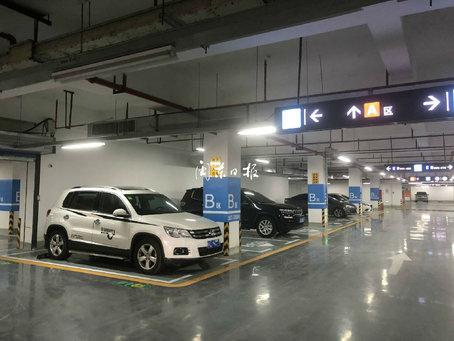 宁德客运枢纽站地下停车场投入试运营