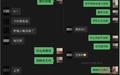 趙露思工作室發聲明辟謠說了什么 造謠者斷章取義實在太可怕了!