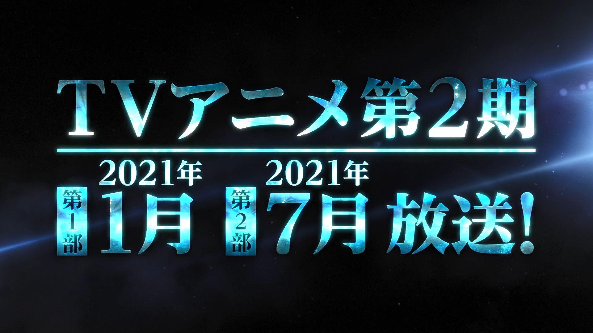 TV动画《转生酿成史莱姆》第二季延期至明年1月
