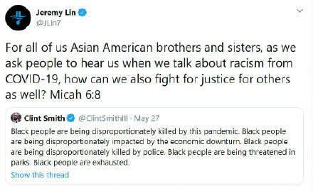 林书豪为被暴力执法致死黑人发声