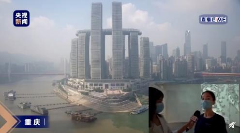 国内首座横向摩天楼明日开放怎么回事?国内首座横向摩天楼在哪里