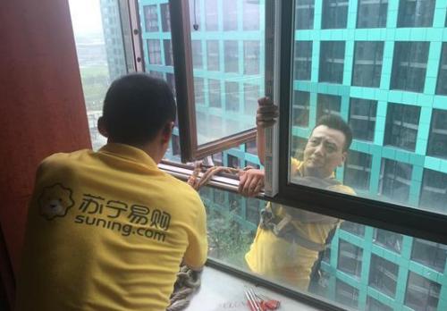 """""""高空炸弹""""隐患多,福建苏宁全城1000个名额空调支架免费换新"""