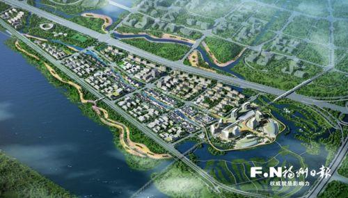 福州南台岛帝封江片区将建特色茉莉小镇