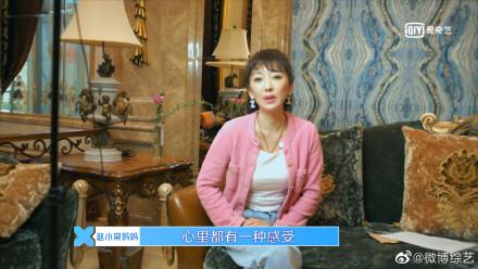 赵小棠的家怎么回事 赵小棠家境如何有钱吗父母是干什么的